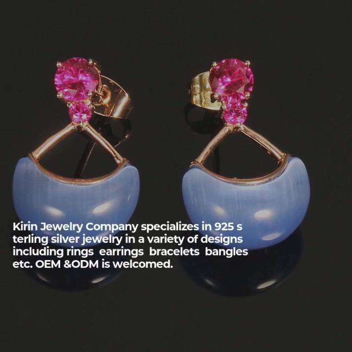 925银珠宝耳环妇女吊坠项链82939