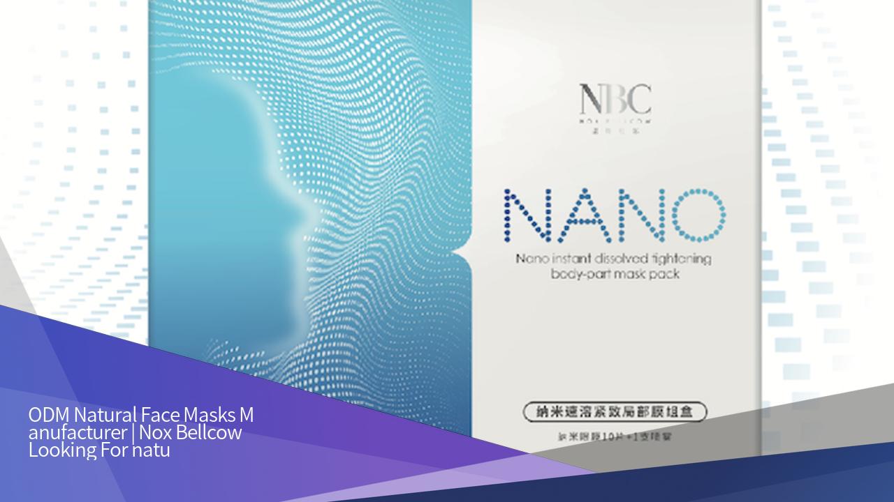 Nano Collagen Мгновенная Подтягивающая Маска Серия