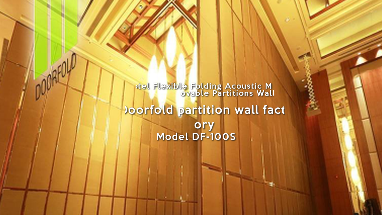 China Folding Acoustic Movable Partitions Wall Manufacturer