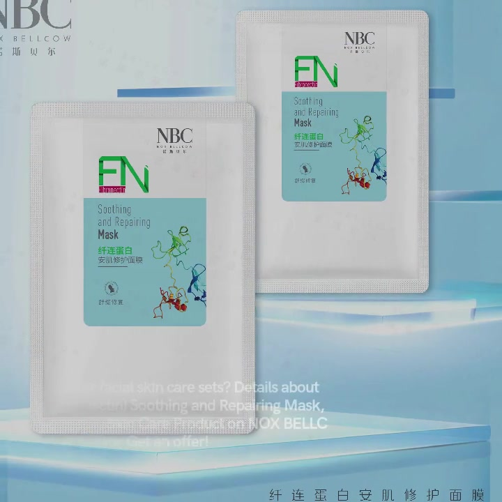 Fn (fibronectin) Soothing And Repairing Mask | Nox Bellcow