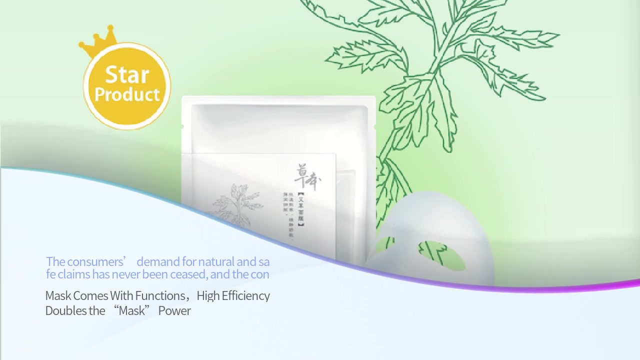 Herbaceous Plant Facial Mask Products Series | Nox Bellow