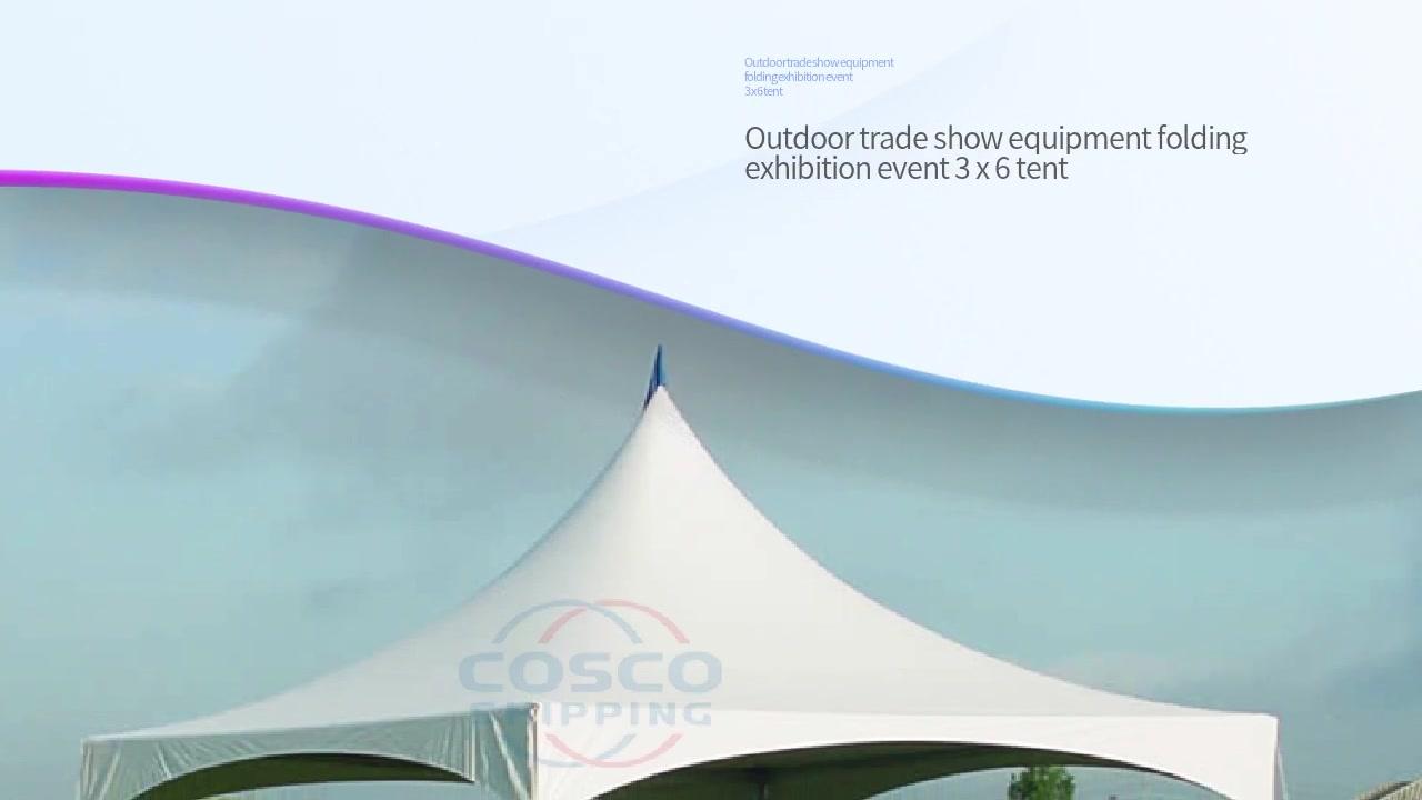 戶外貿易展覽會設備折疊展覽活動3 x 6帳篷