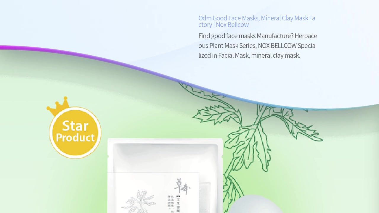 Herbaceous Plant Facial Mask Product Series | NOX BELLCOW