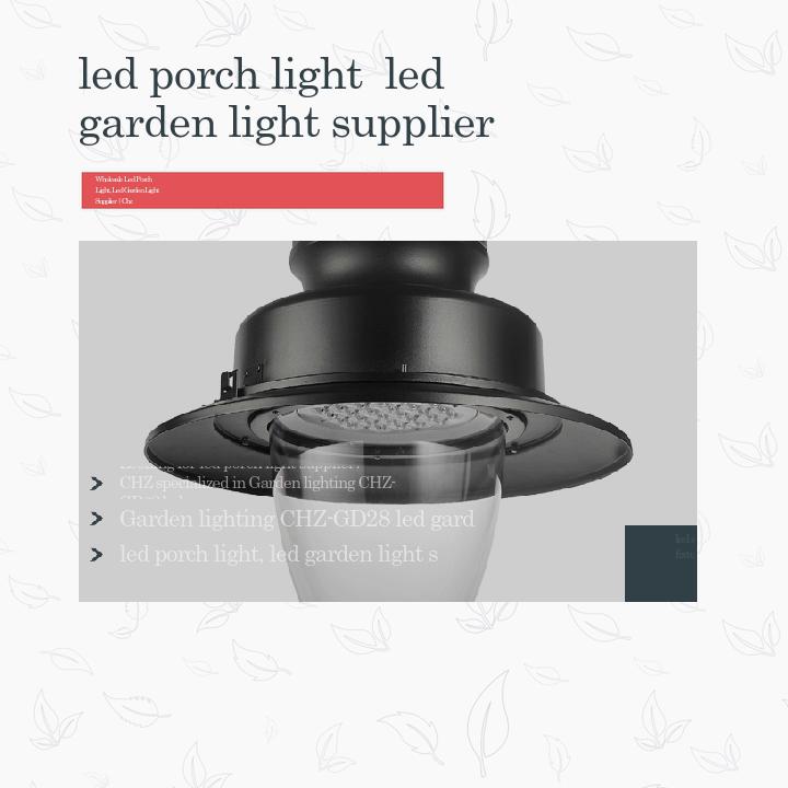 Garden lighting CHZ-GD28 led garden light