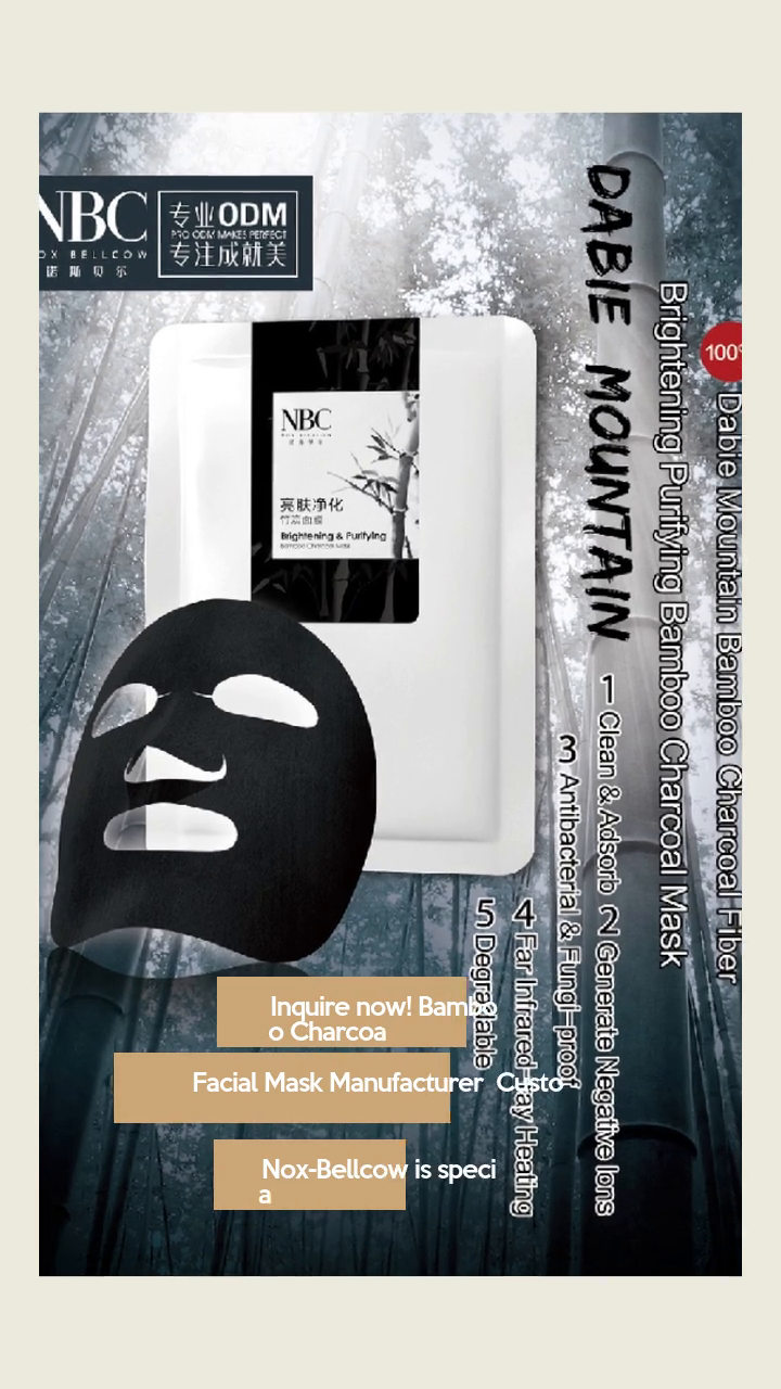 Bamboo Charcoal Series | Facial Face Mask | Nox Bellcow Cosmetics