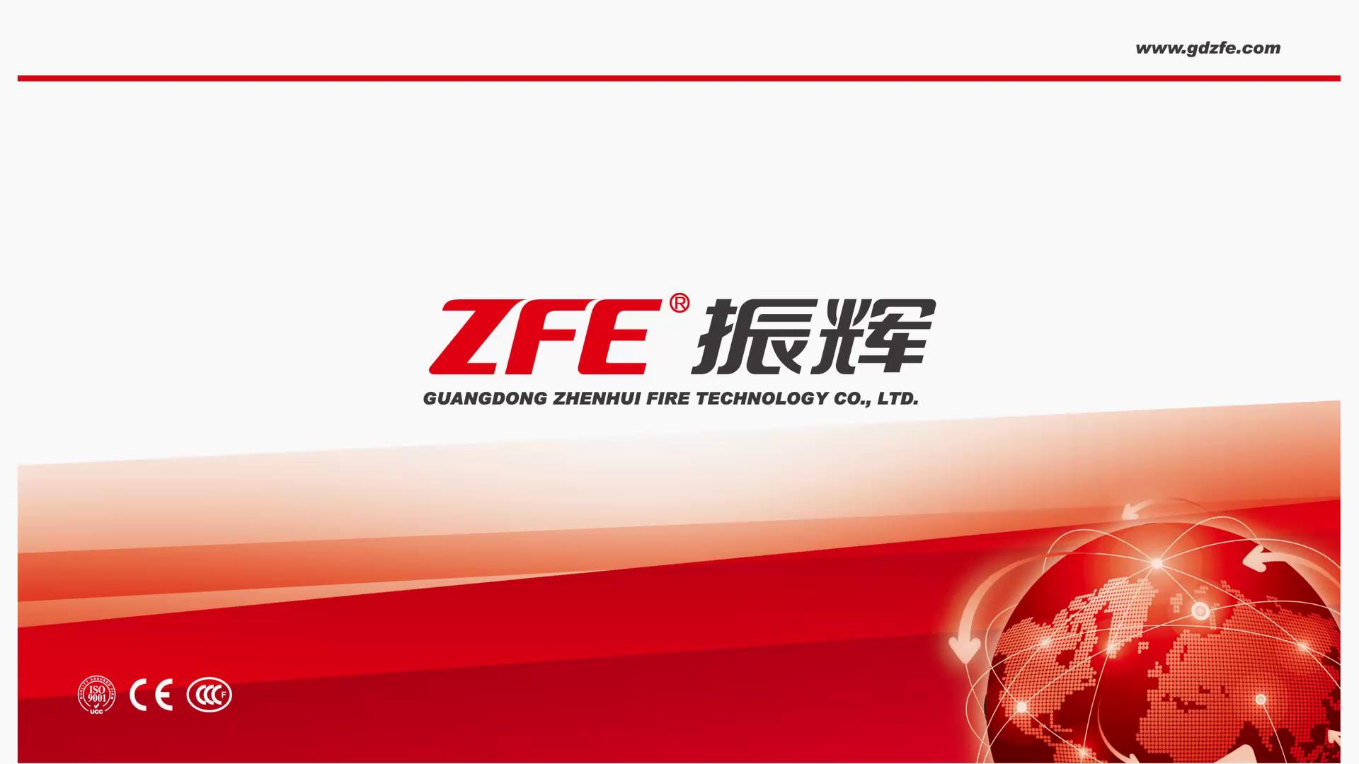 Emergency lighting products and Emergency evacuation Systems Product Catalog-Guangdong ZhenHui Fire Technology CO., LTD.