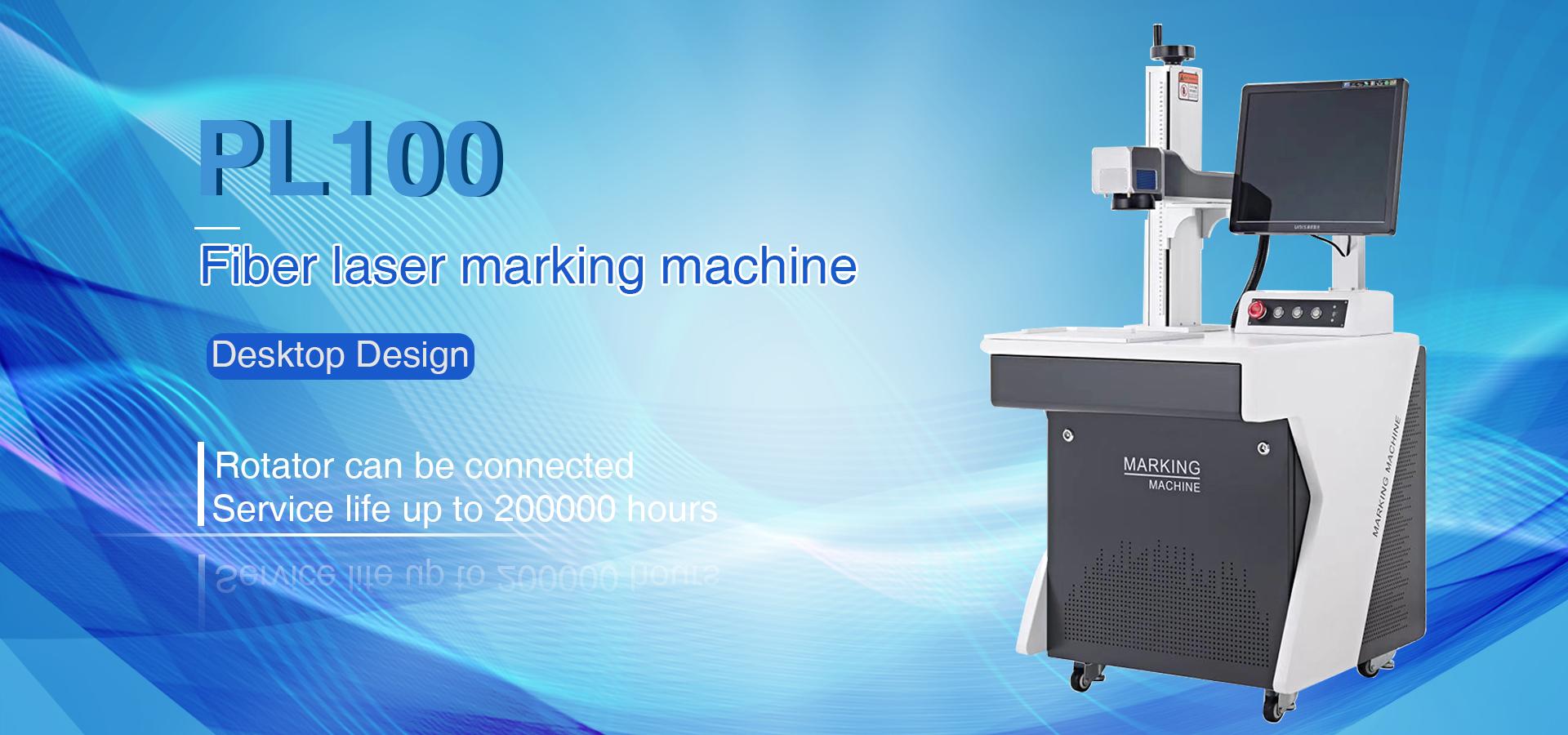 Fé Impressão a laser e detalhes da máquina a laser
