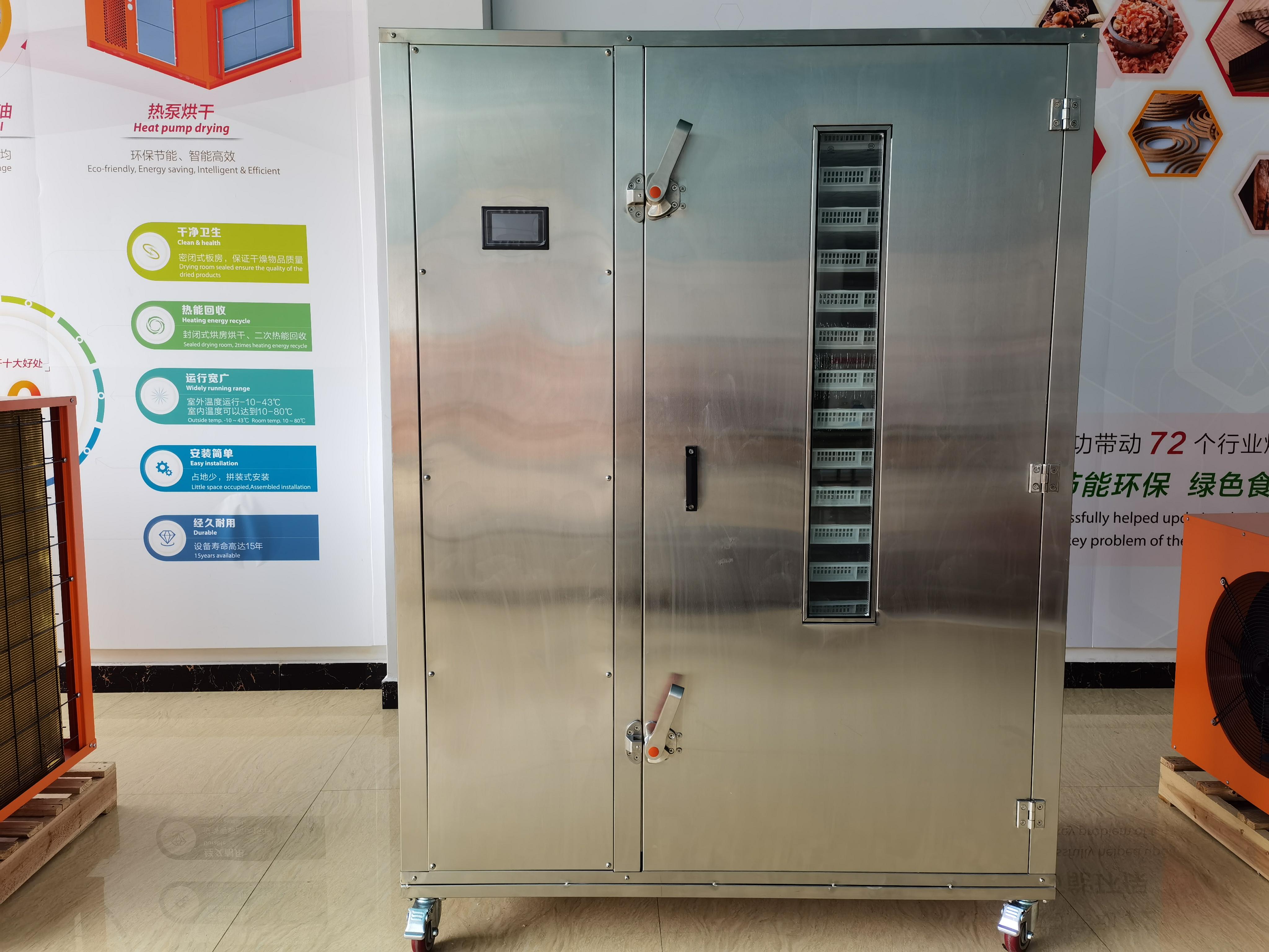 เครื่องเป่าอาหารปั๊มความร้อนขนาดเล็กพร้อมความจุ 100 กก. AHRZ015-X