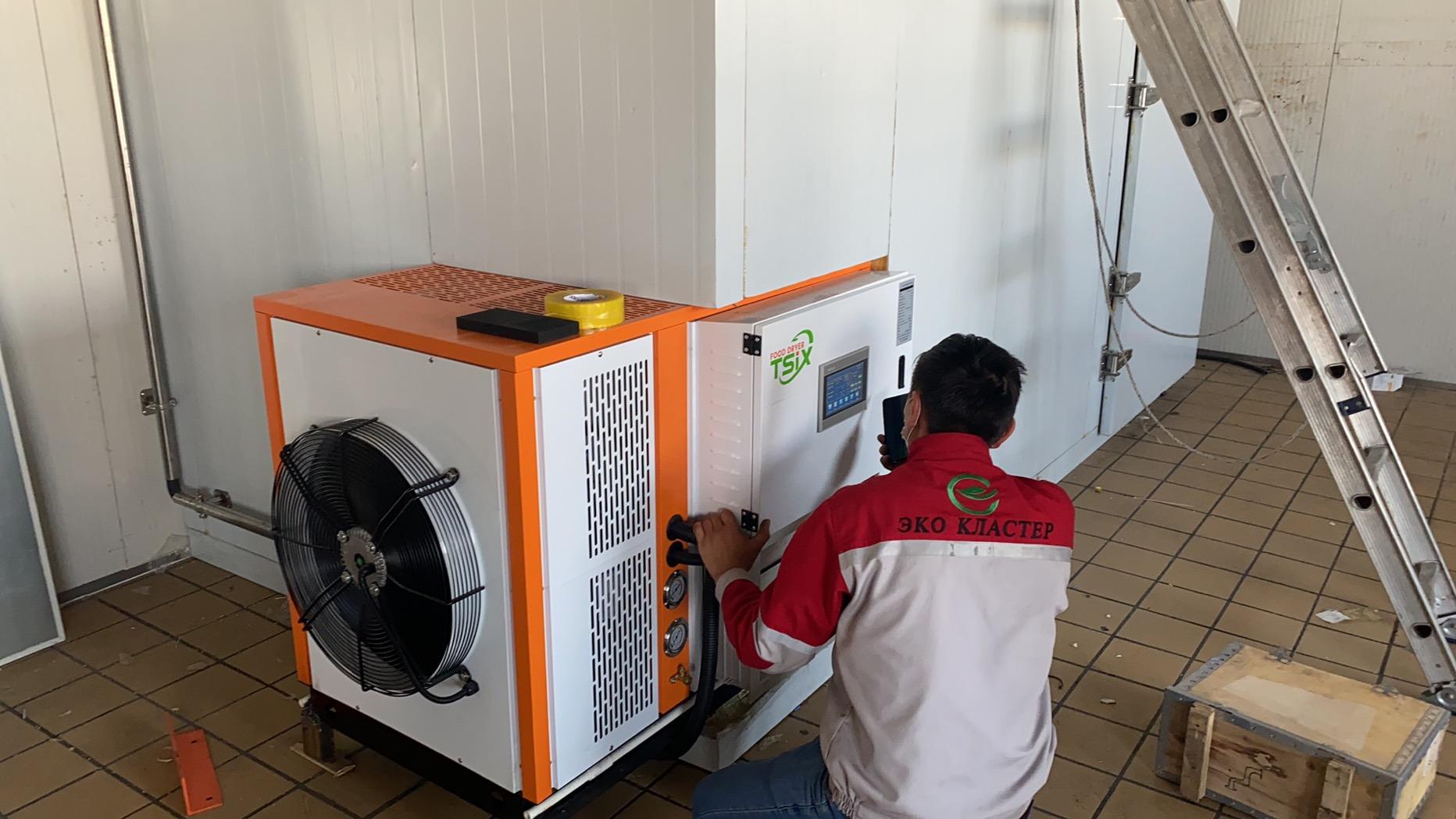 300kg Sea Buckthorn Berry  Drying Machine in Mongolia