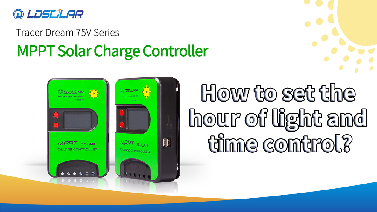 Professional TD75V How to set the hour of light and time control? manufacturers