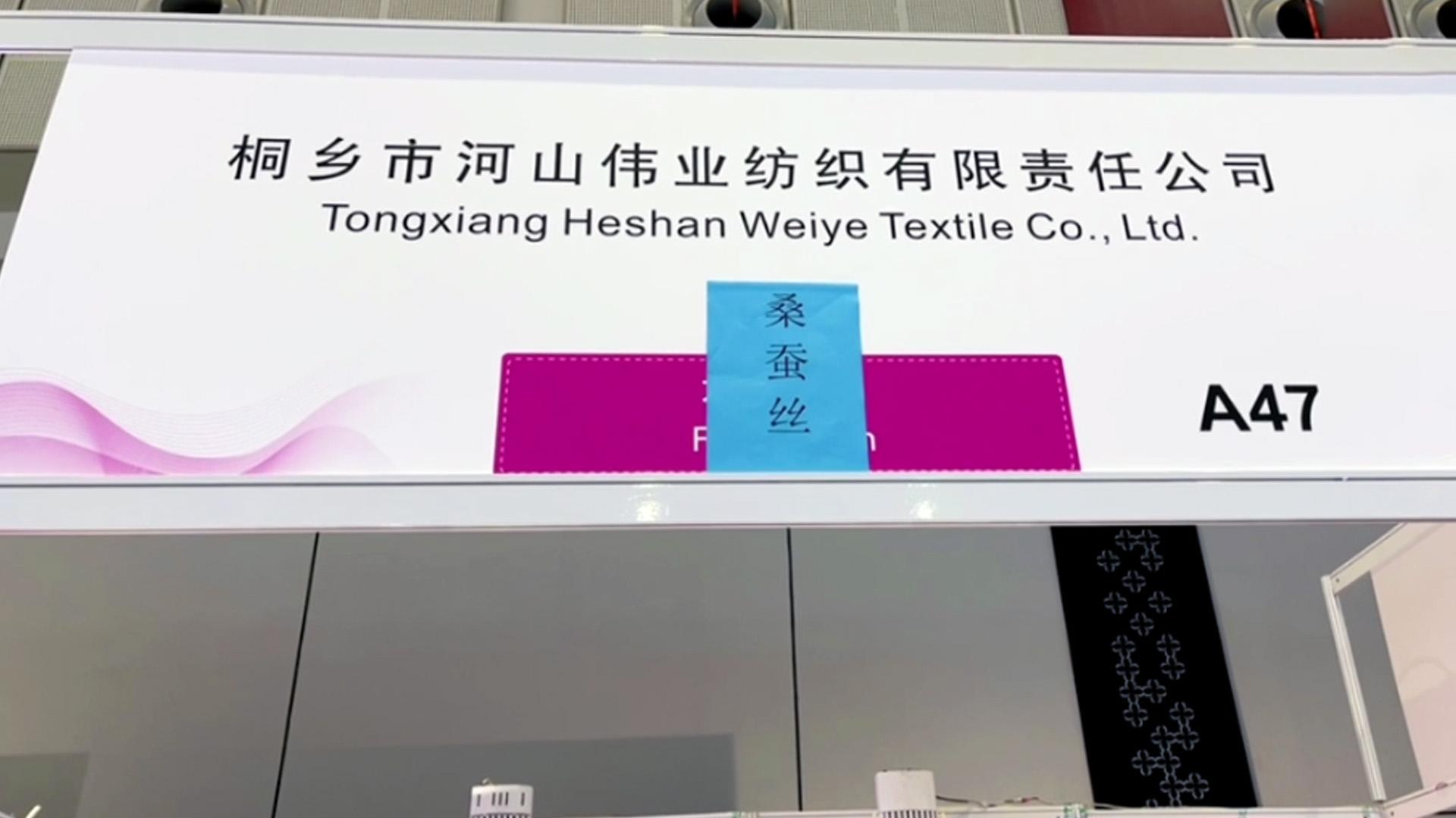 Mengunjungi Shanghai Expo Heshan Weiye Co. Ltd