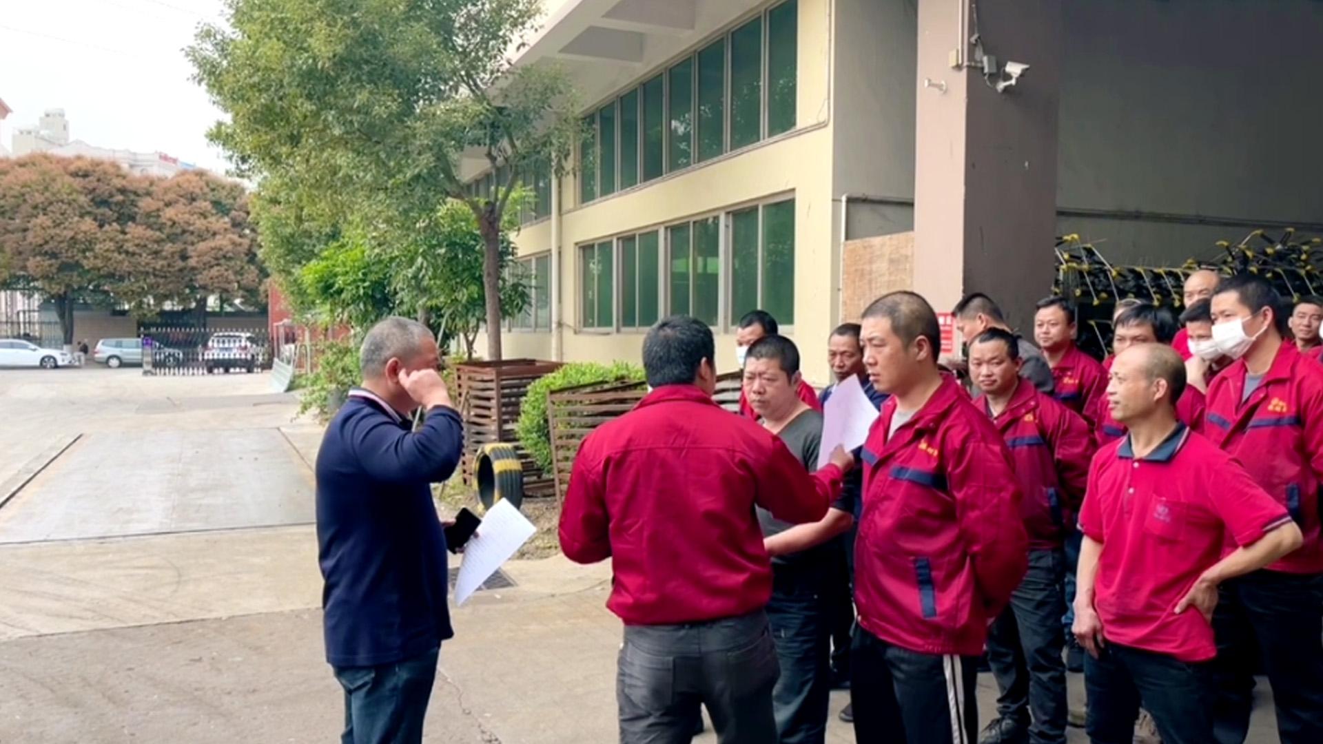 Xiamen YuanDa Machine Safety Education Training