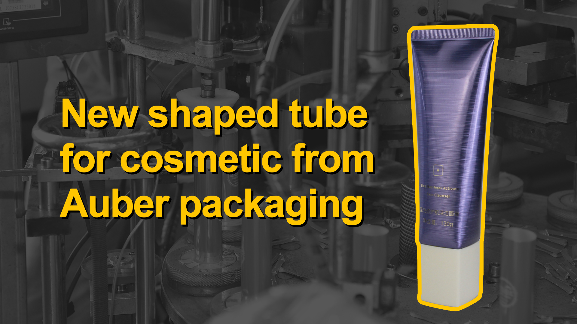 ODM New Shaped HGL Tube Packaging for Face Wash Tube