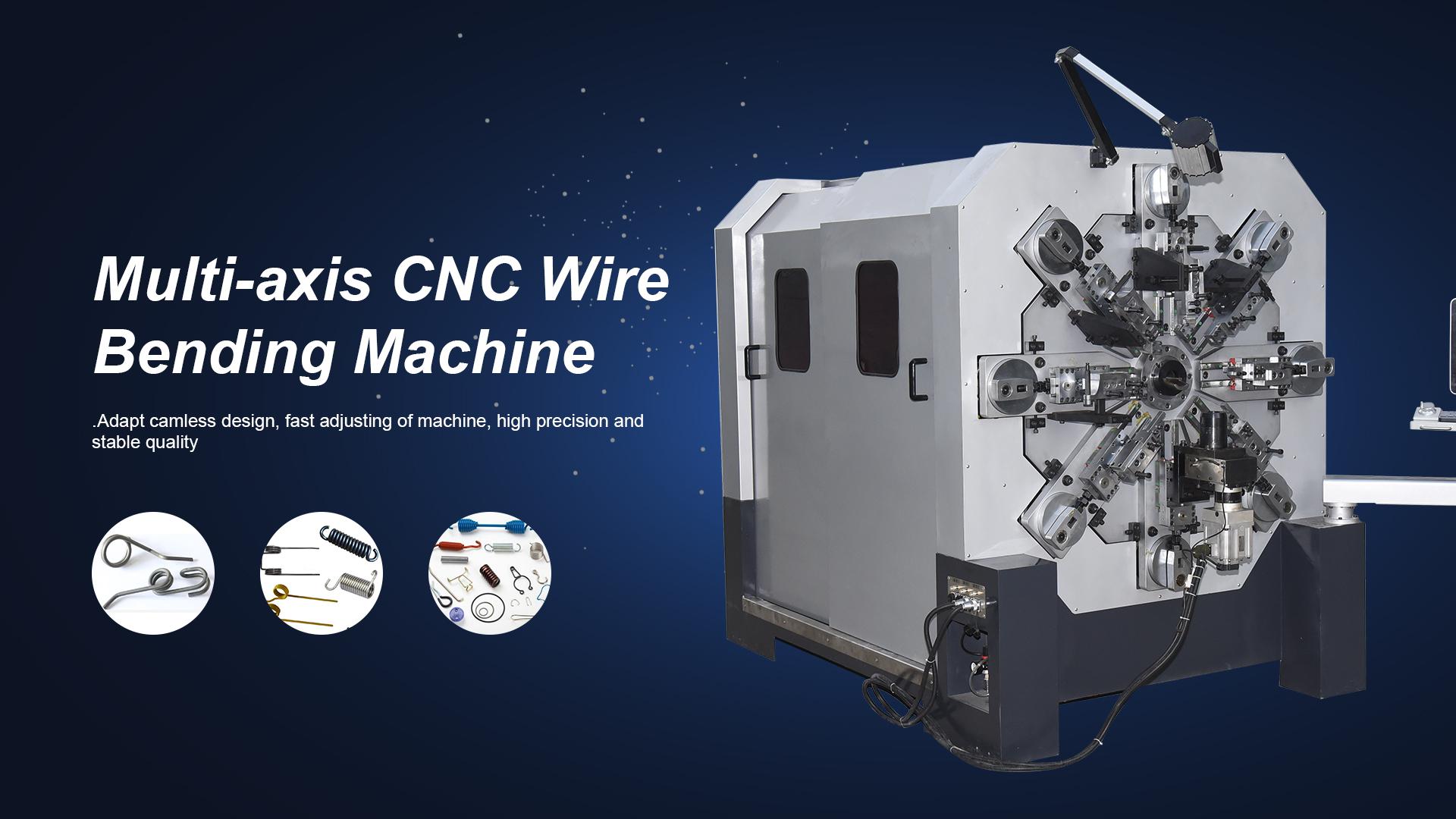 多軸CNCワイヤー曲げ機
