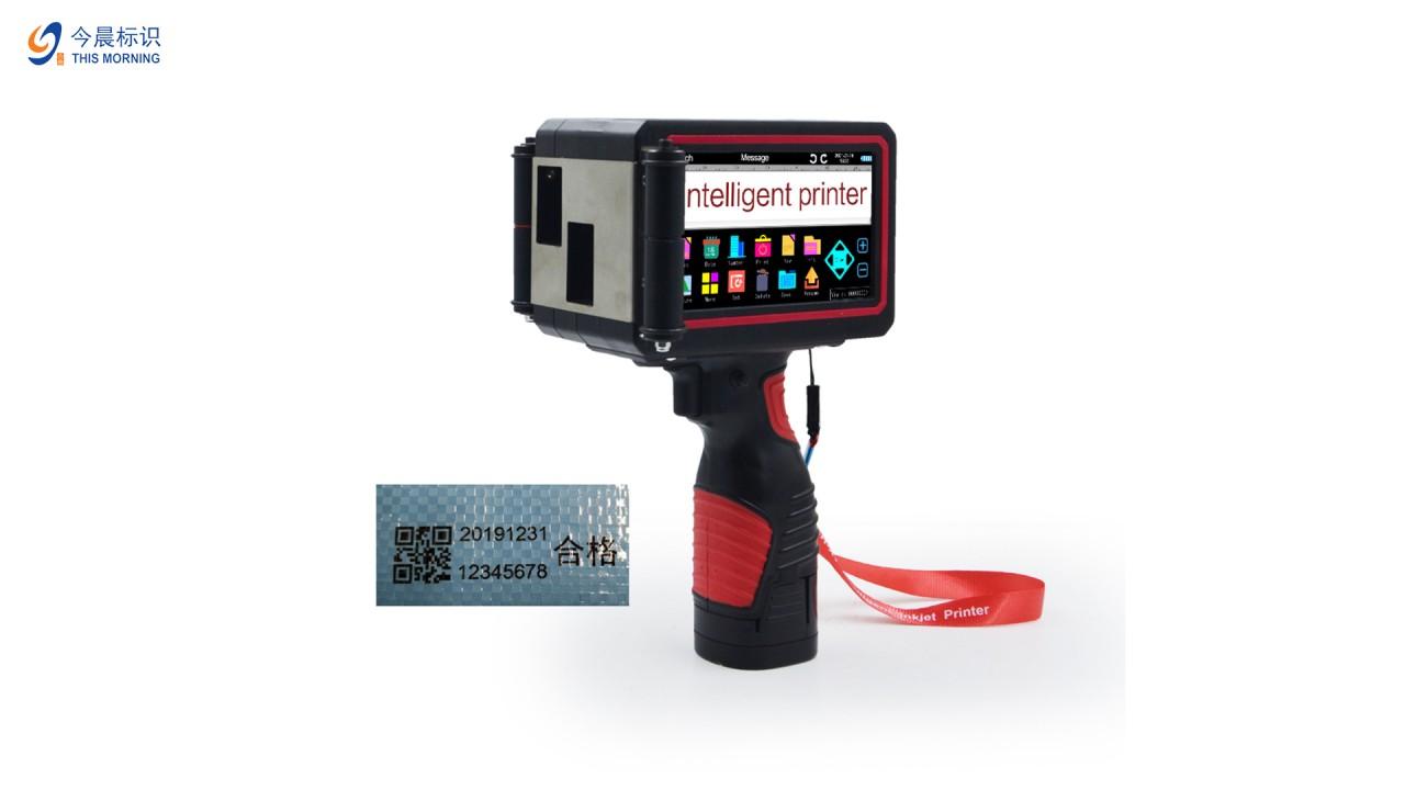 Pinakamahusay na Double Head Expiry Petsa QR Code Handheld Inkjet Printer para sa Package Company - Dongning