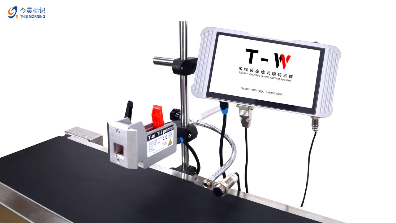 Impresora de código de lote automático al por mayor de alta calidad en bolsas de plástico con buen precio - Dongning al por mayor - Dongning