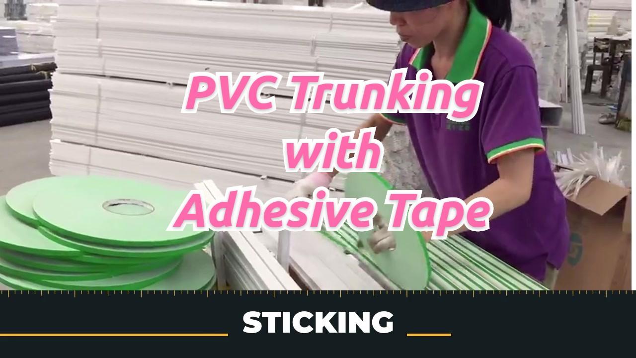 Մասնագիտական PVC- ի բեռնախցիկ `սոսինձ ժապավենի արտադրողներով