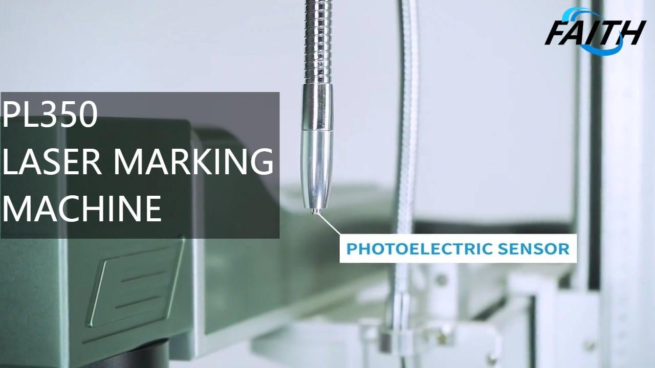 Best 20w fiber laser marking machine price Supplier