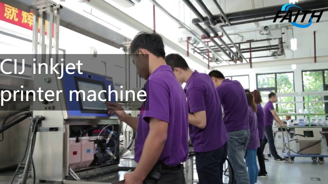 Professional Faith cij inkjet printer factory tour video manufacturers