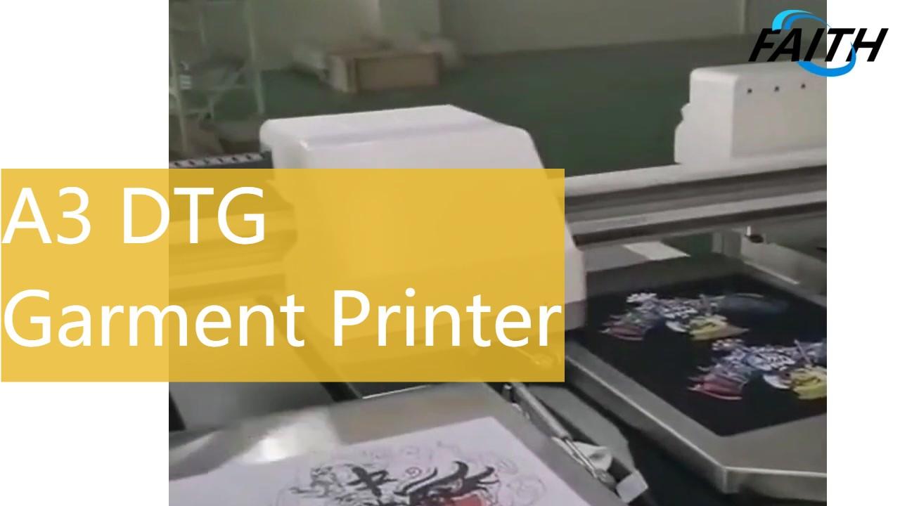 INTRO до футболки принтер вера