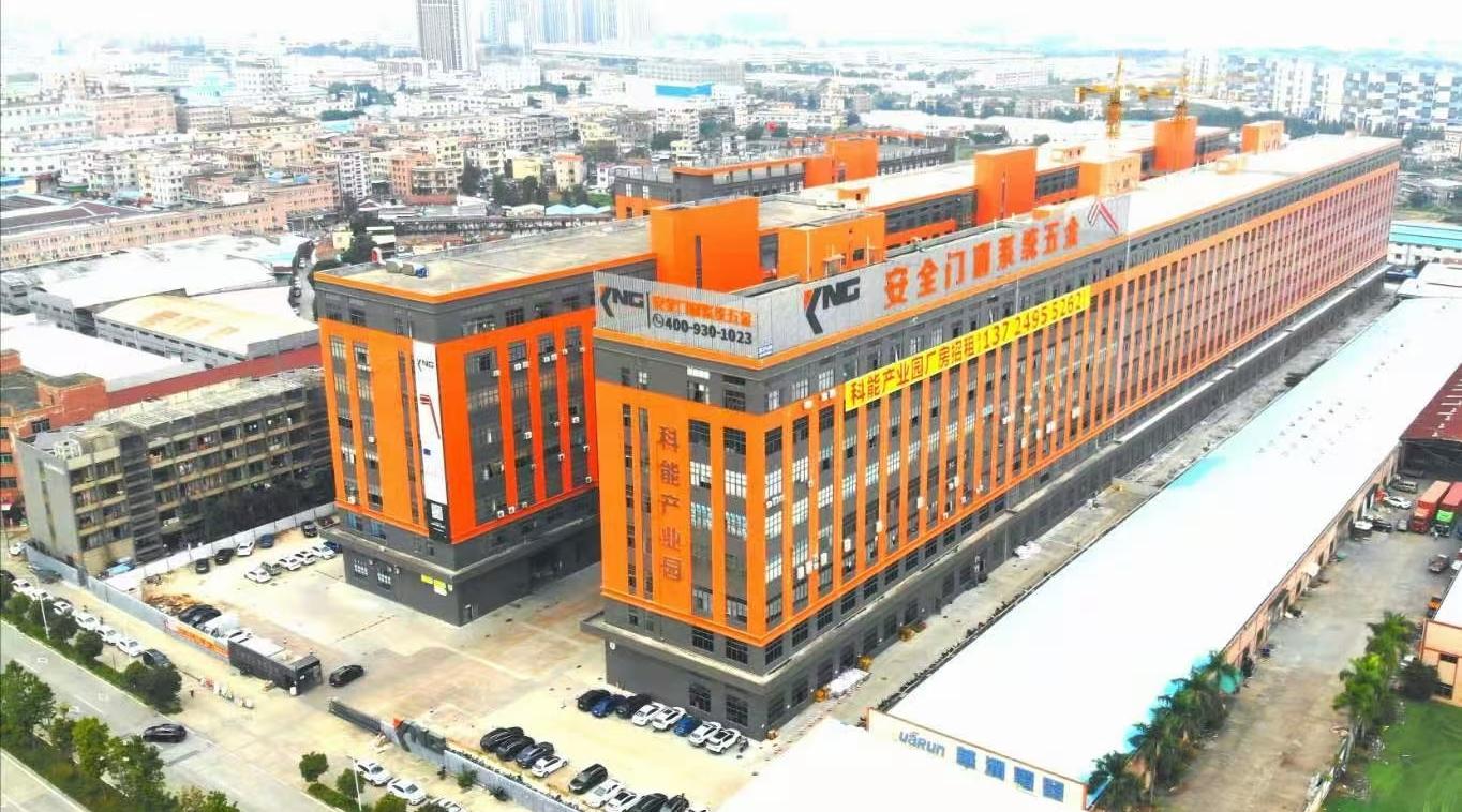 Tsix nova fábrica em Foshan