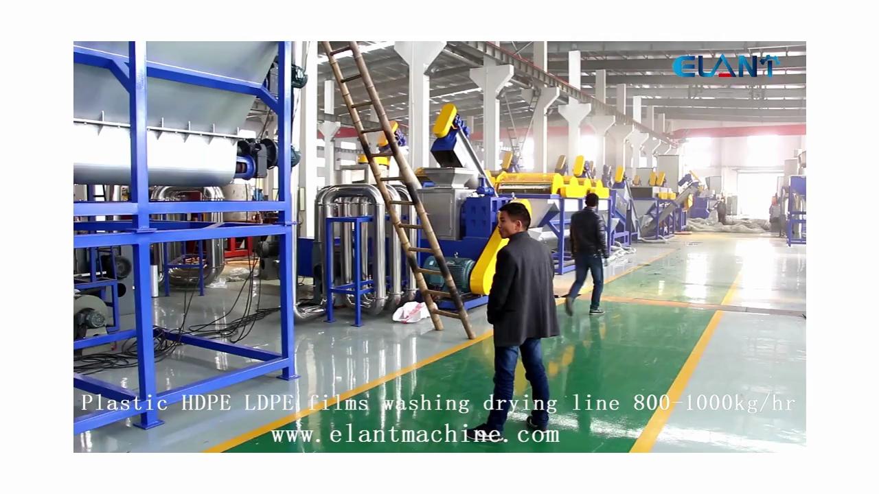 PE Plastic Film Recycling Machine 800kg/hr