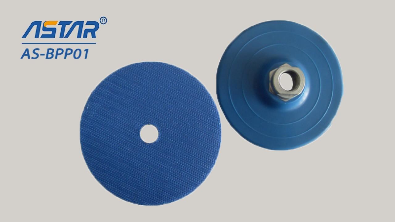 """Пластиковый держатель Backer Pads для приспособления алмазной полировки на машину диаметром 3 """", 4"""""""