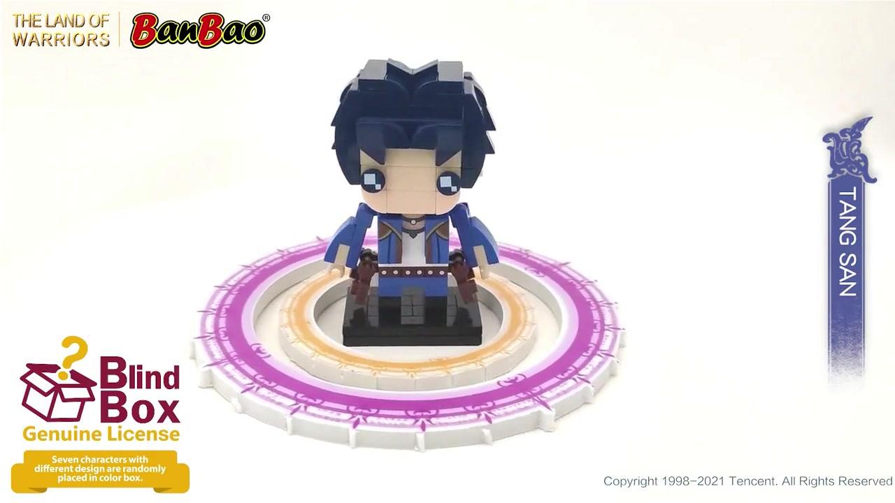 BanBao   Intellective Building Block Toys Supplier   TANG SAN