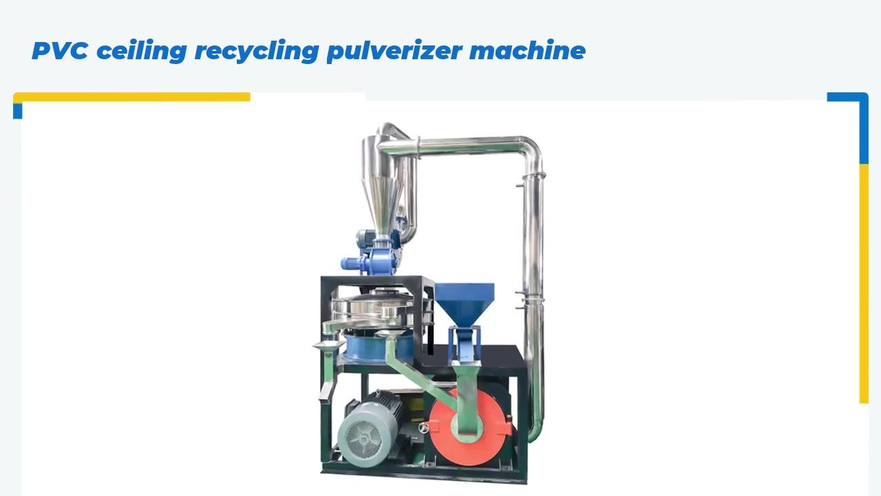 ПВХ стельова машина для переробки пиловарів
