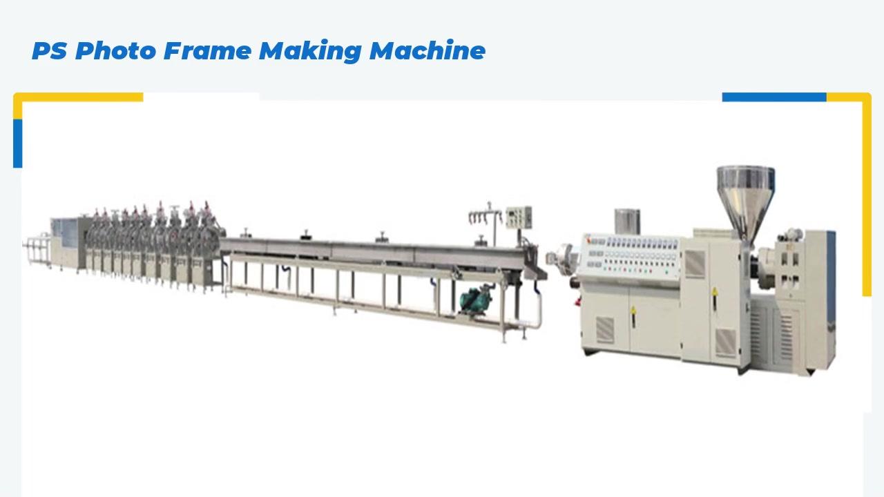 آلة صنع إطار الصورة PS