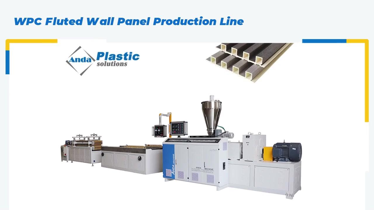 WPC خط إنتاج لوحة الجدار
