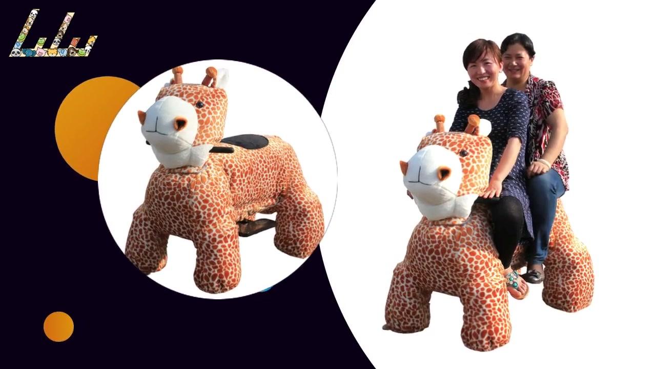 Balade en girafe