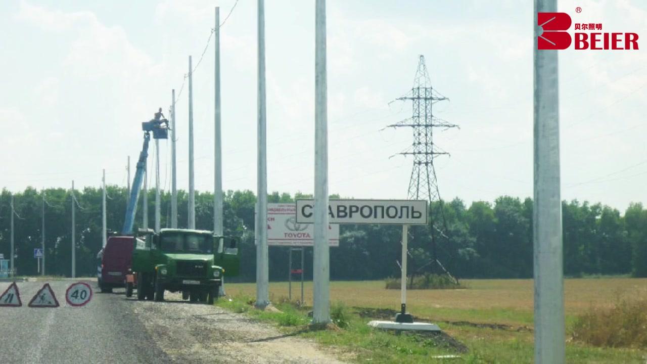 Russian engineering case