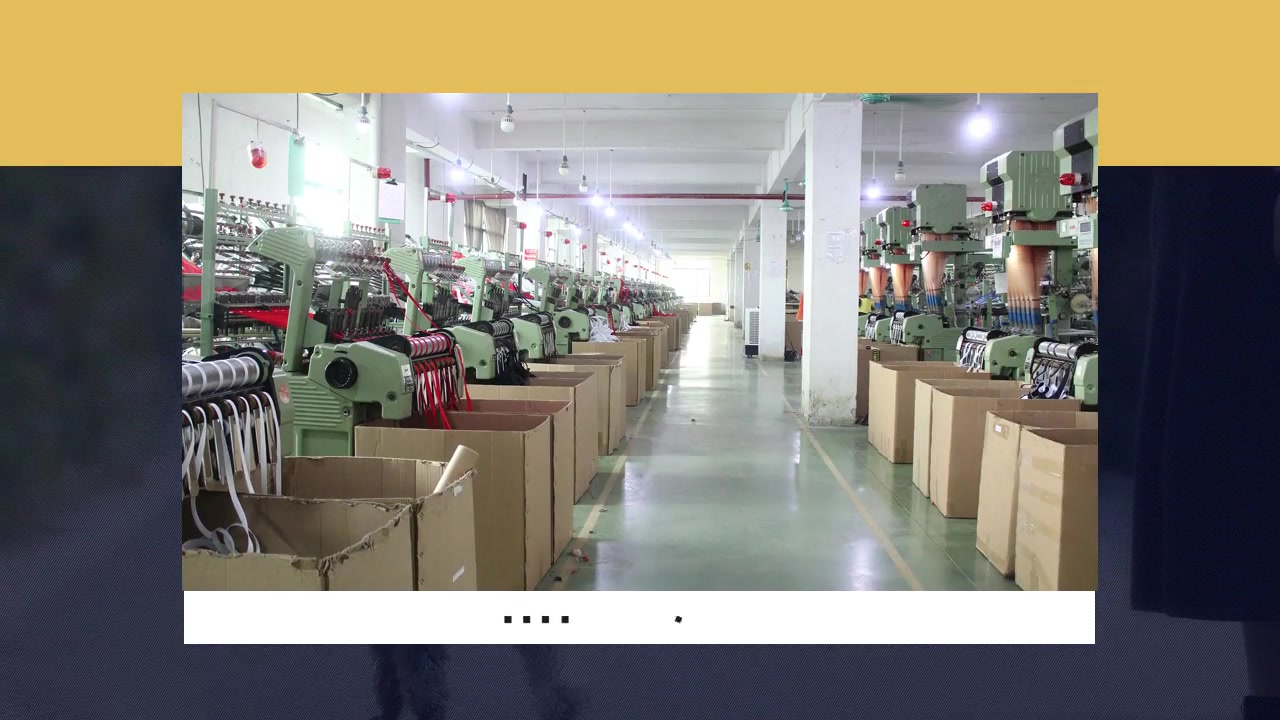 Production link, Equipment flow