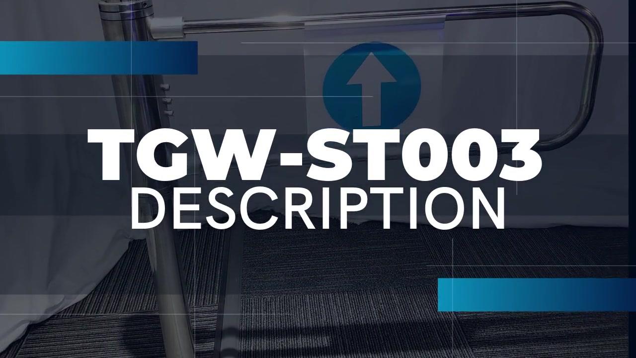 Customized High Performance Supermarket Use Swing Flag Turnstile Gate manufacturers   TGW