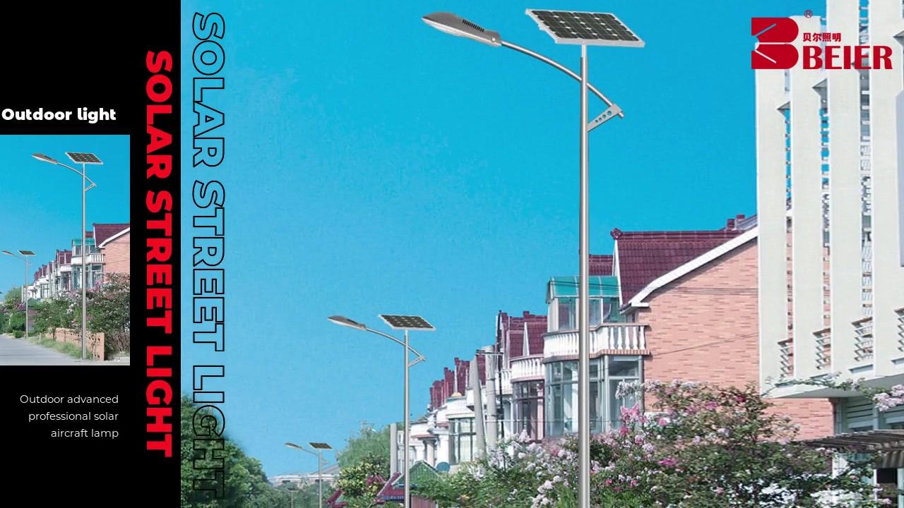 Fortgeschrittene professionelle Solarflugzeuglampe im Freien