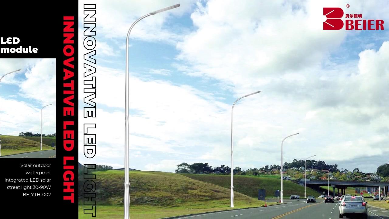 Solar outdoor waterproof integrated LED solar street light 30-90W BE-YTH-002
