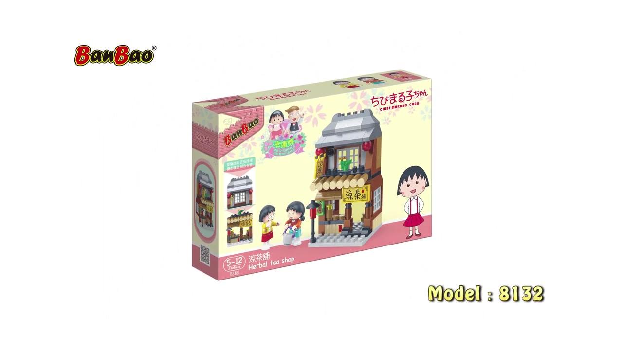Building Sets & Blocks CHIBI MARUKO CHAN Street View genuine authorization- Herbal Tea Shop Model: 8132
