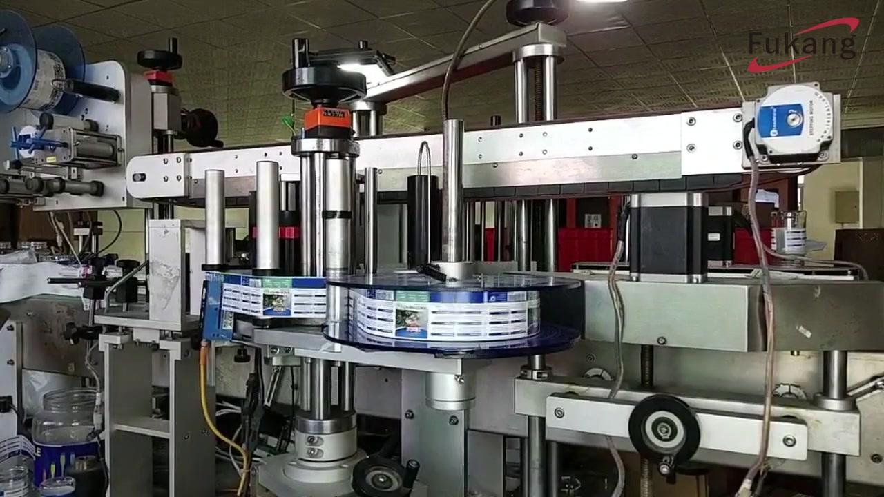 Tootmistehnoloogia