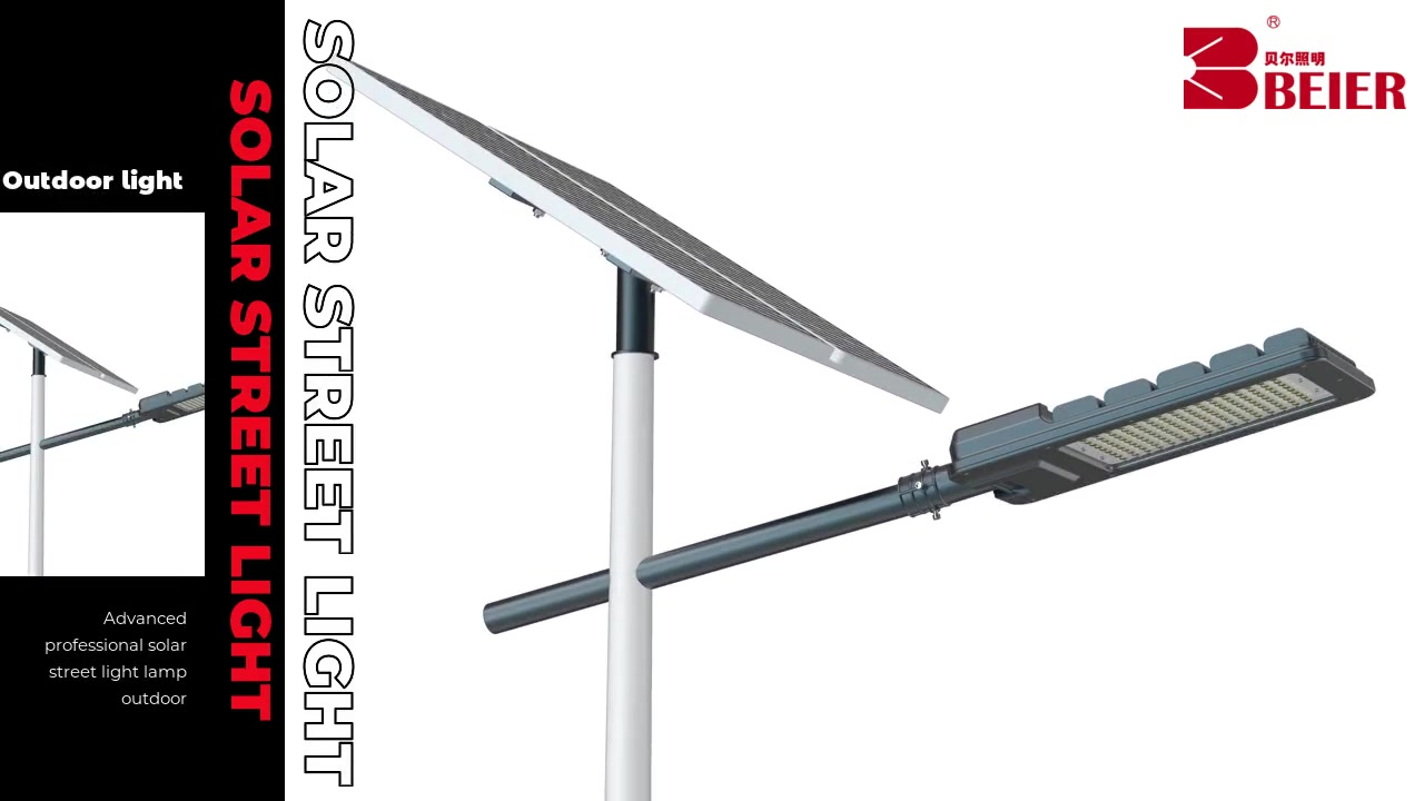 Advanced professional solar street light lamp outdoor