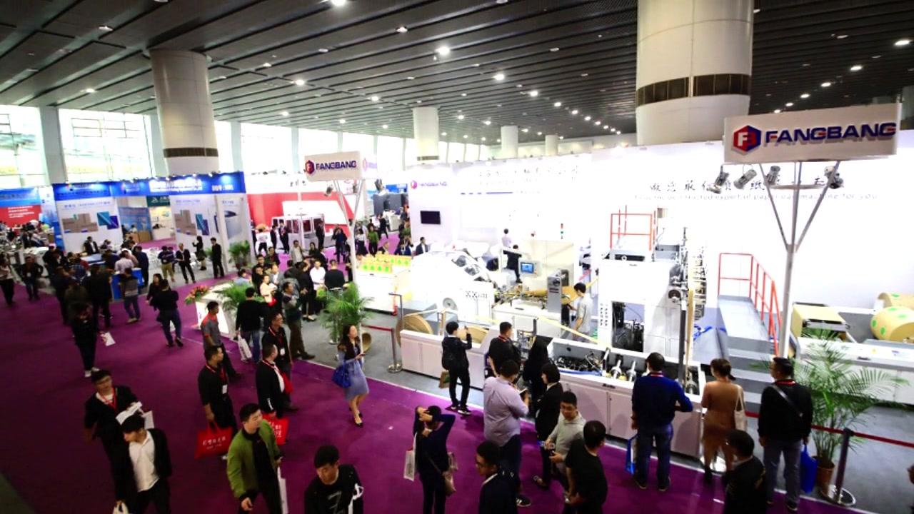 Printing Exhibition 2019