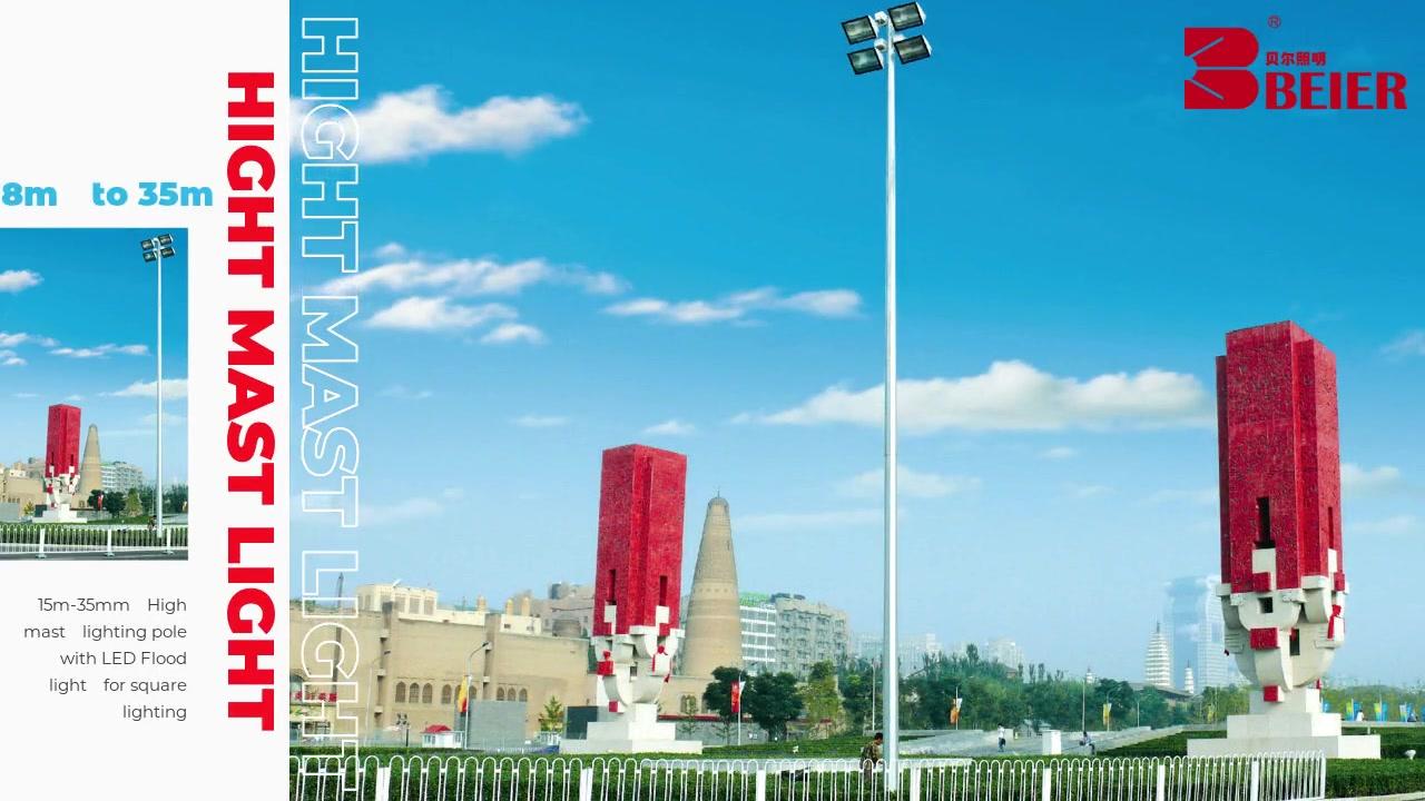 15m-35mm 높은 마스트 전 광대, LED 투광 등 광장 조명용