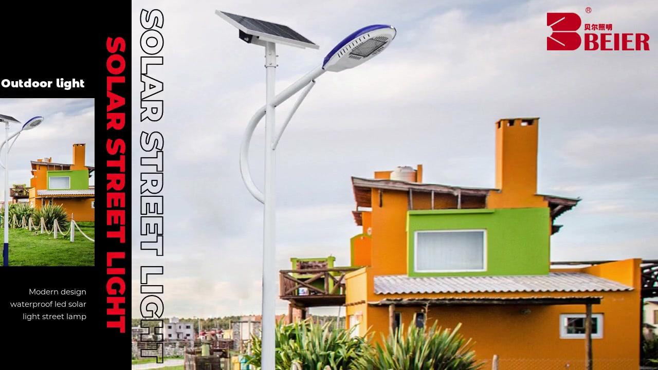 Modern design waterproof led solar light street lamp