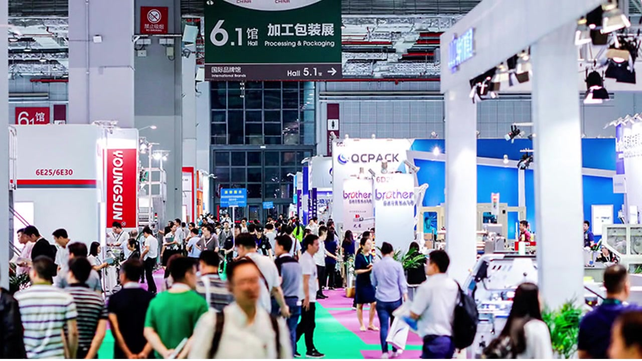 Printing Exhibition 2020