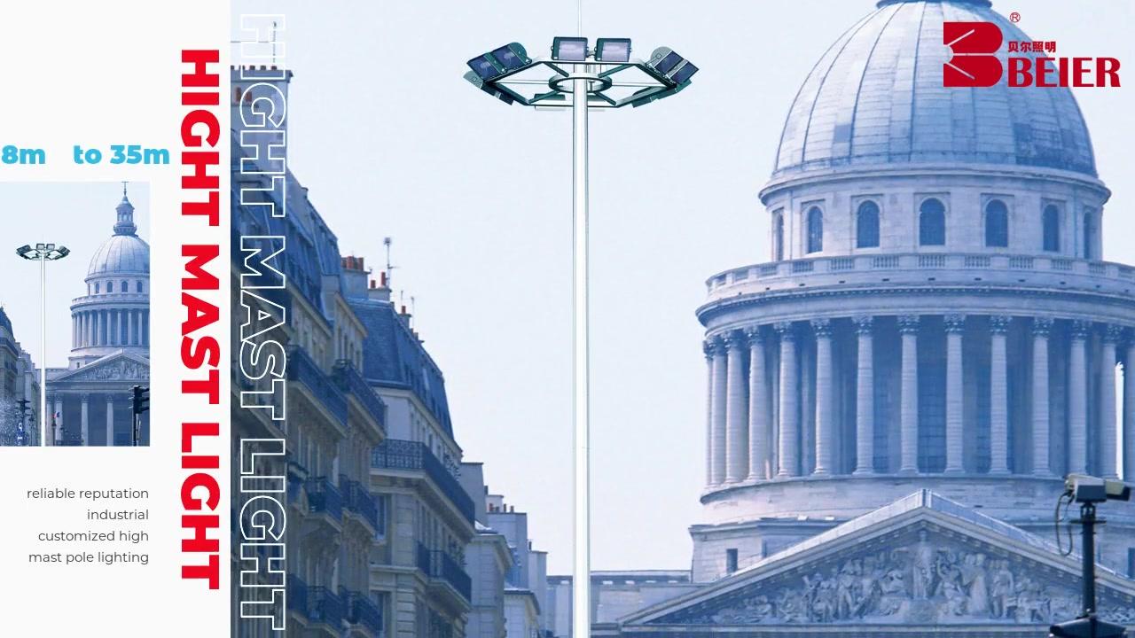 Güvenilir itibar endüstriyel özelleştirilmiş yüksek direk direği aydınlatması