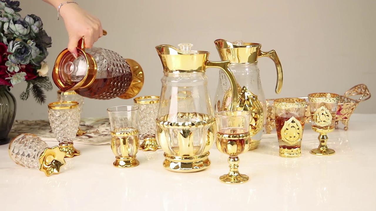 Golden 7Pcs Water Cup Set Drinking Set Glass Jug Set For Jucie Water 8.8Oz Glass Tumbler,1.5L Jug