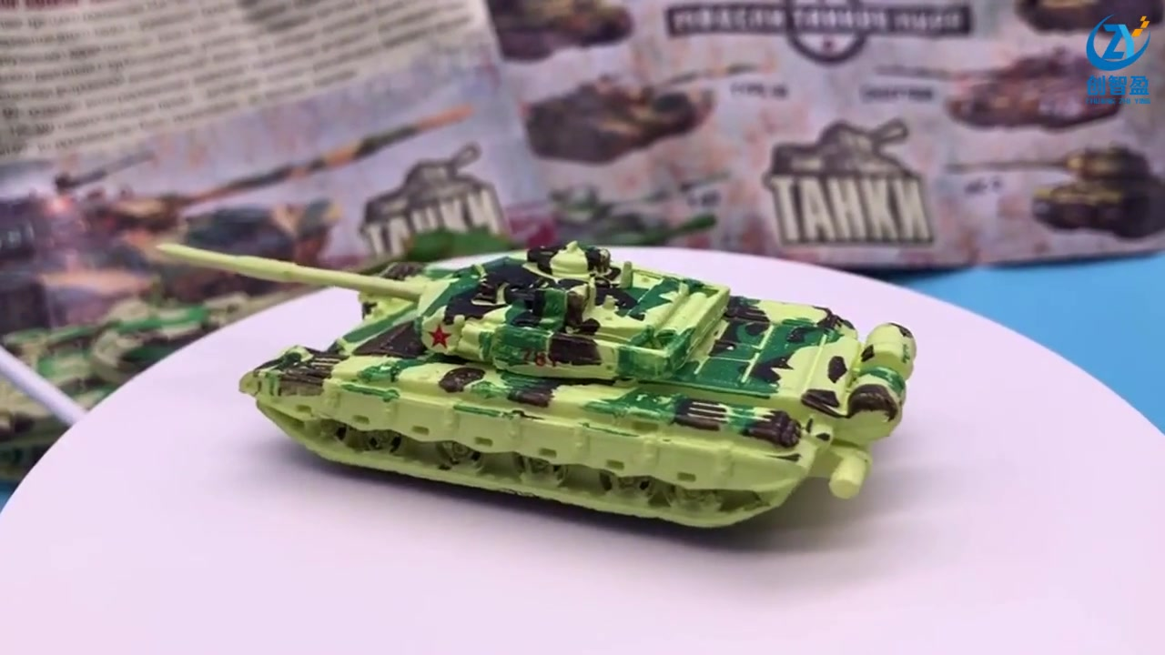 Customized Customized plastic tank, toy manufacturing, creative mini-car manufacturers From China