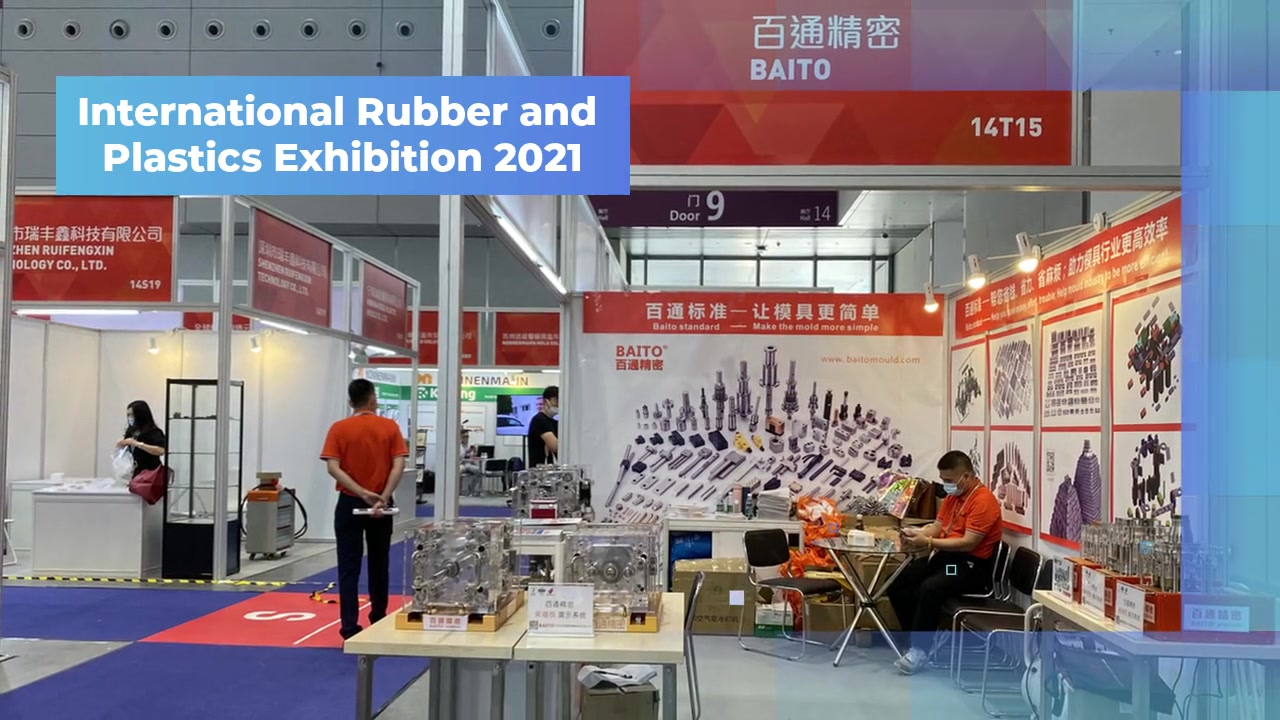 International Rubber and Plastics Exhibition 2021
