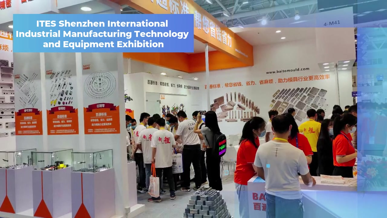 ITES Shenzhen International Industrial Manufacturing Technology and Equipment Exhibition