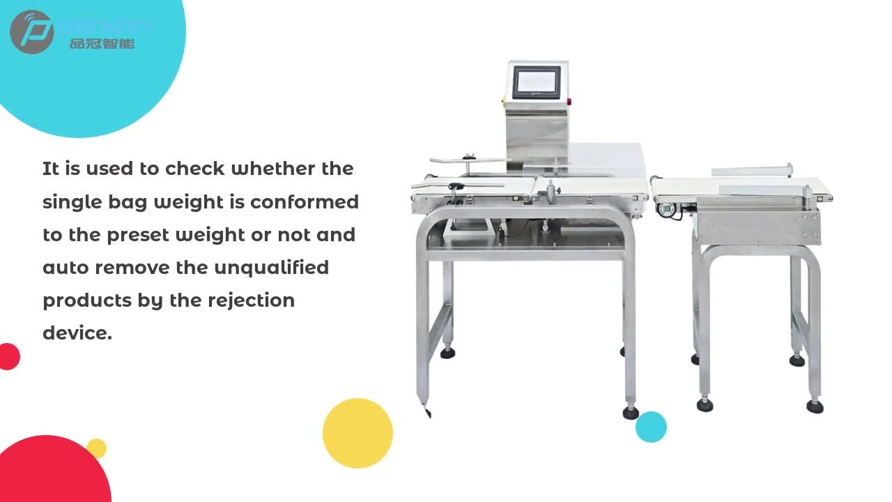 เครื่องตรวจสอบน้ำหนักบนสายพานความเร็วสูงอัตโนมัติสำหรับแคปซูลอาหารตรวจสอบระบบเครื่องชั่งน้ำหนัก